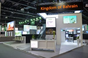 Kingdom-of-Bahrain-ATM-2015